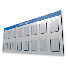 Стандартный информационный стенд 2 на 8 (без профиля). Формат A4