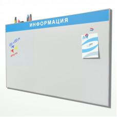 Магнитно-маркерная доска 1800х1000 мм (с шапкой)
