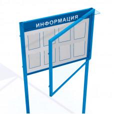 Стандартный уличный информационный стенд (950х750)
