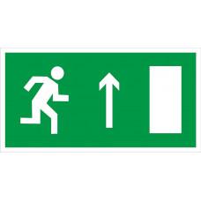 E11 Напрвление к эвакуационному выходу прямо