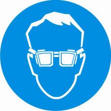 M01 Работать в защитных очках