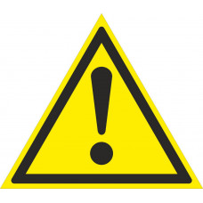 W09 Внимание. Опасность (прочие опасности)