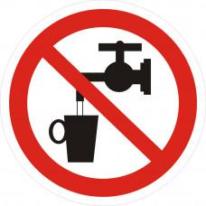 P05 Запрещаеться использовать в качестве питьевой воды