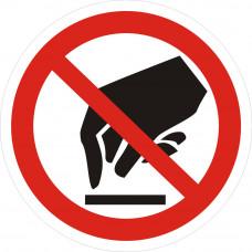 P08 Запрещается прикасаться. Опасно!