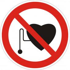 P11 Запрещаеться работа (присутствие) людей со стимуляторами сердечной деятельности