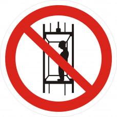 P13 Запрещается подъем (спуск) людей по шахтному (запрещается транспортировка пассажиров)