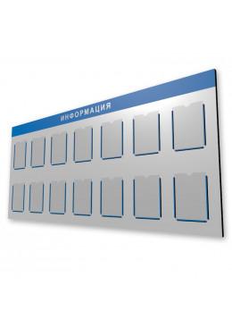 Стандартный информационный стенд 2 на 7 (без профиля). Формат A4
