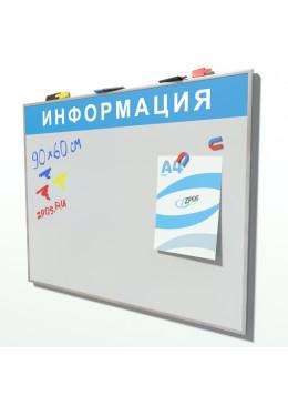 Магнитно-маркерная доска 900х600 мм (с шапкой)