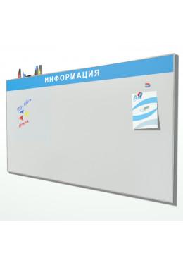 Магнитно-маркерная доска 2000х1000 мм (с шапкой)