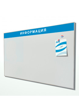 Магнитная доска 1800х1000 мм (с шапкой)