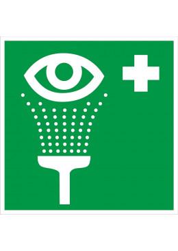 EC04 Пункт обработки глаз
