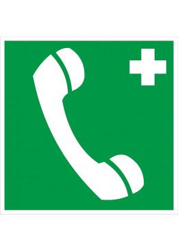 EC06 Телефон связи с медицинским пунктов (скорой медицинской помощью)