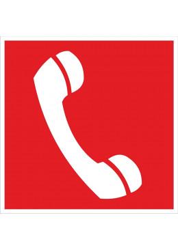 F05 Телефон для использования при пожаре (в том числе телефон прямой связи с пожарной охраной)