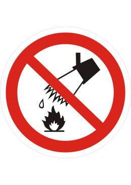 P04 Запрещается тушить водой
